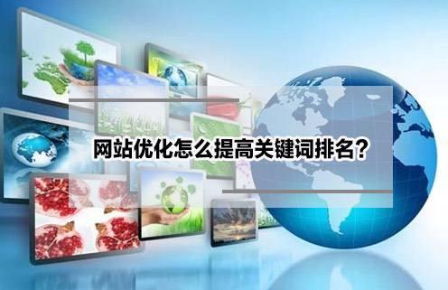 如何专门做网站seo?